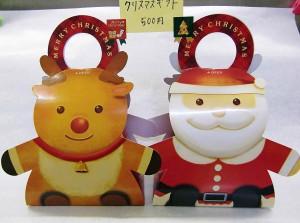 クリスマスギフトセット